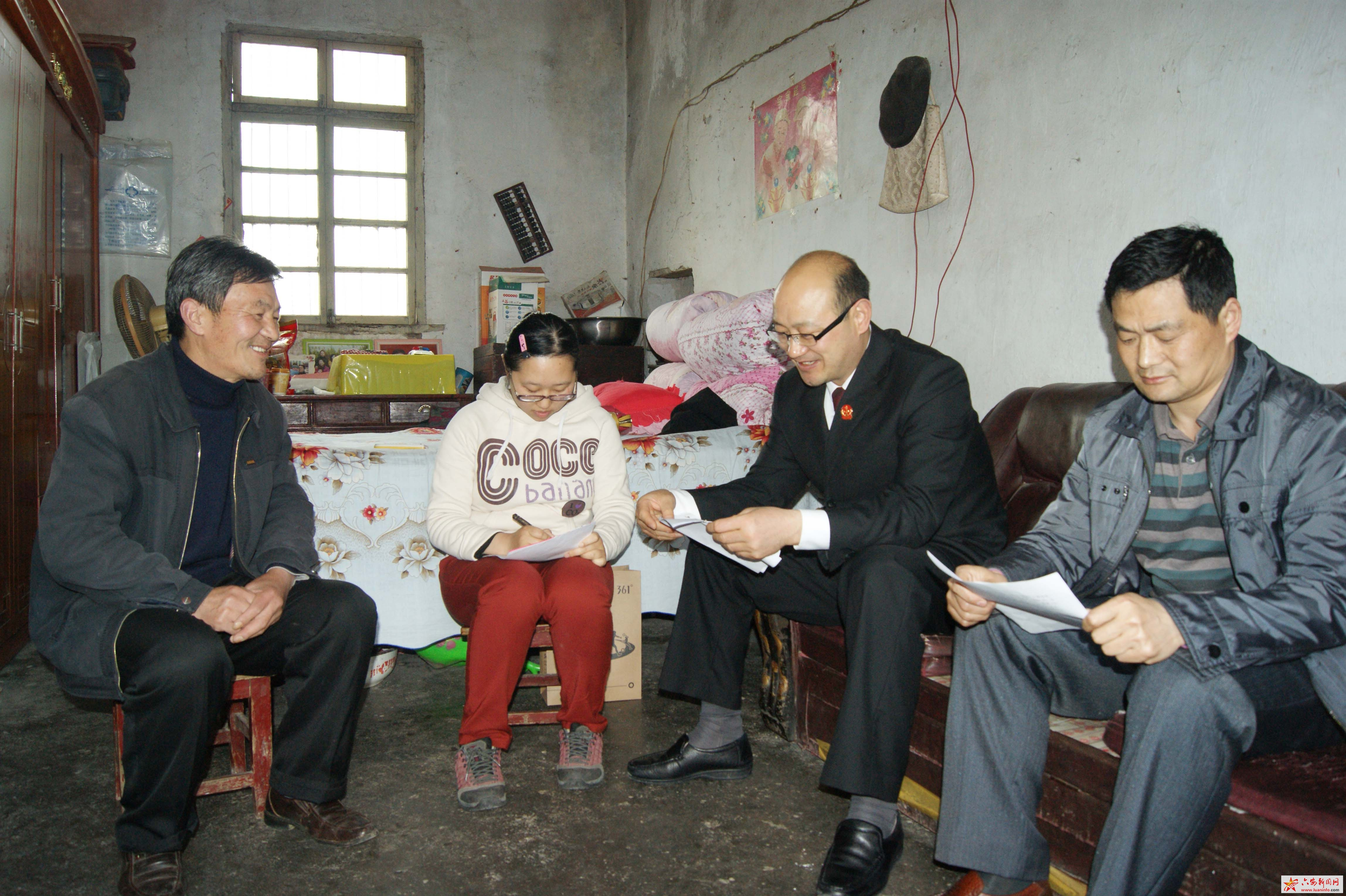 霍邱县人民法院开展 带案下访 活动