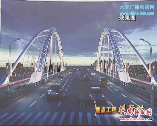 梅山南路桥主体工程完工 有望年底通车
