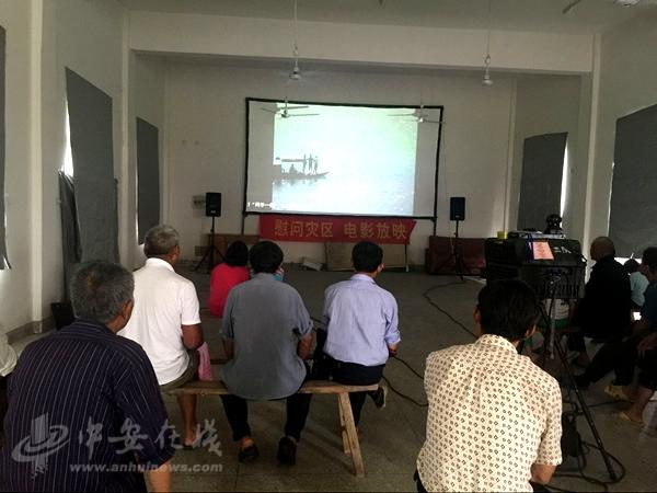 电影放映室走进舒城县抗洪灾区安置点 图