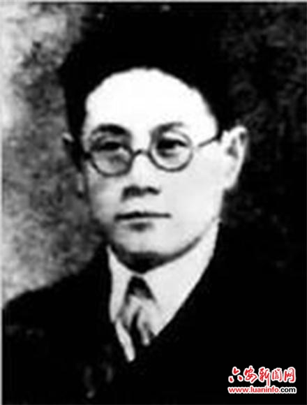 六安最早的中共党员之一 蒋光慈