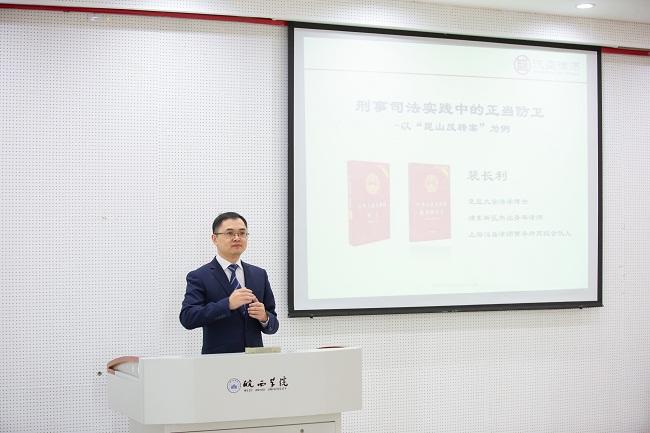北京市大成(内蒙古)律师事务所 内蒙古人才网