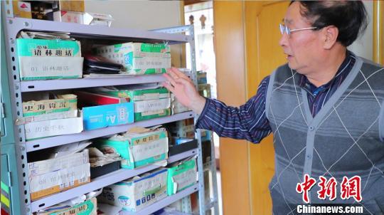 七旬老人18年编著450万字词典 涉多学科内容