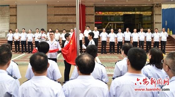 国家税务总局六安市税务局挂牌 陈家本出席仪式
