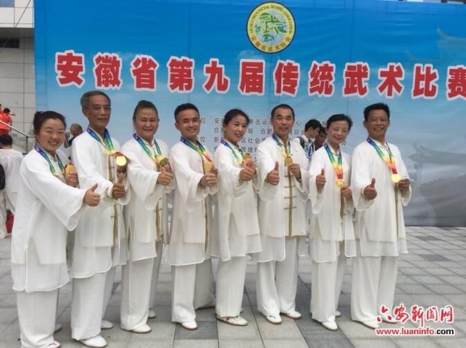 六安武术健儿在安徽省第九届传统武术比赛中摘金夺银
