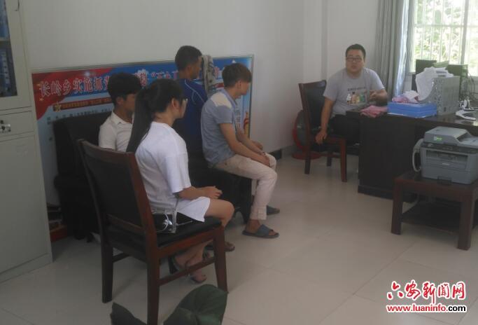 金寨县长岭司法所开展社区矫正集中教育活动