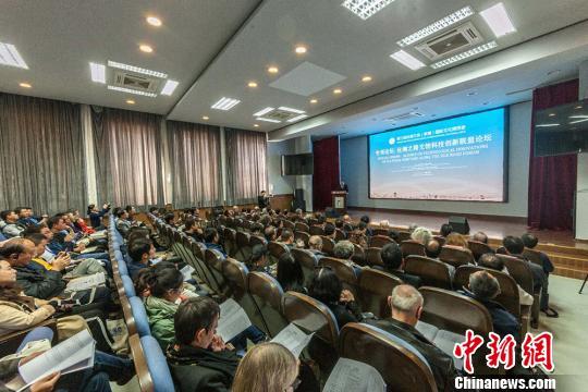 11国百余专家莫高窟聚焦丝绸之路古迹遗址保护