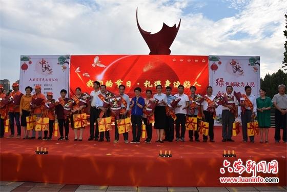 携手共建文明城广场舞大赛总决赛在皋城广场举行