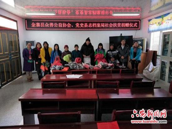 金寨县众善公益协会到墨园村开展扶贫捐赠活动