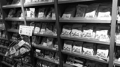 """""""锋味""""曲奇等51种饼干致癌? 无印良品饼干紧急下架"""