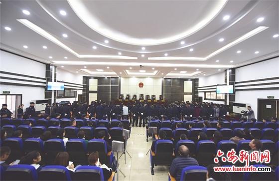 金安区法院公开宣判朱灿亮涉黑案