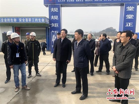 孙云飞到裕安区专题调研六安茶谷的建设2018澳门正规博彩导航