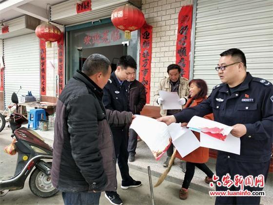 金寨县长岭司法所掀起扫黑除恶知识宣传的新高潮