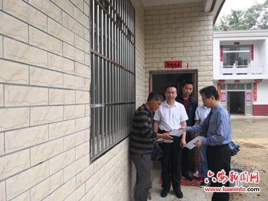 市检察院组织干警到结对村开展扶贫走访暨扫黑除恶宣传