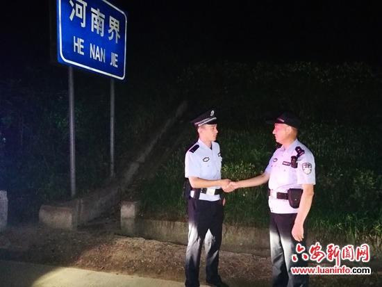 金寨县公安局铁冲派出所:省际联合 共建和谐边界