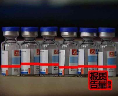 农民被卫生院注射4支假狂犬疫苗 图