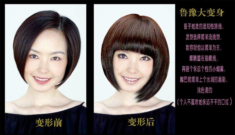 鲁豫发型后面图图片大全 酷感十足的十款女生短发发型设