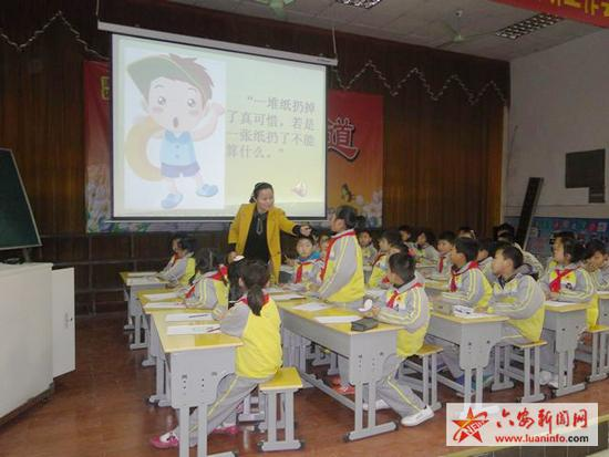 城北小学何艺老师在省小学 品德与生活 社会 教研工作研讨会上作优质图片