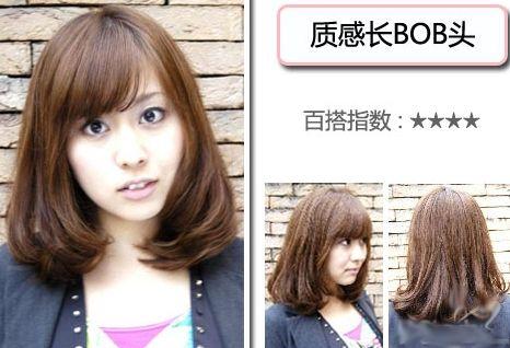 2014最新女士短发发型