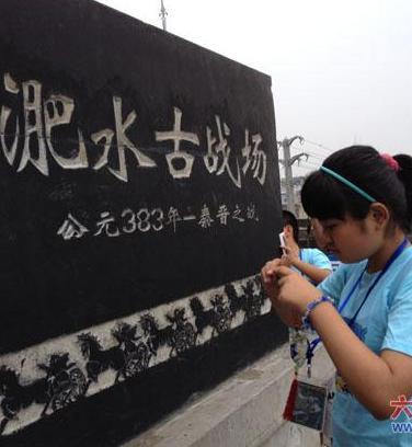 小记者参观游览寿县宋代古城墙