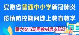線(xian)上教(jiao)育(yu)教(jiao)學