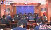 市市場監(jian)管綜合行政(zheng)執法支隊掛(gua)牌(pai)成立